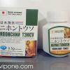 Viên uống CD Nhật Bản Japan Tengsu